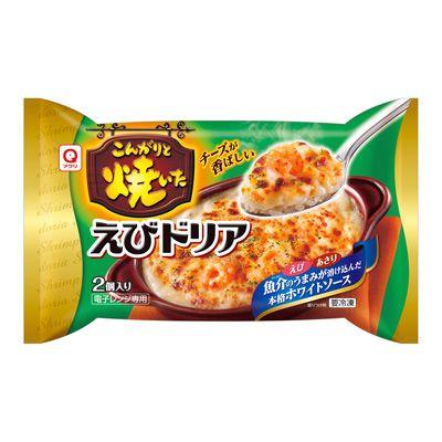こんがりと焼いた <えびドリア> - 食@新製品 - 『新製品』から食の今と明日を見る!