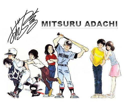 [만화] Adachi Mitsuru의 작품들... :: 네이버 블로그