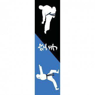 Karate Party Supplies, Karate Bookmarks, Favors