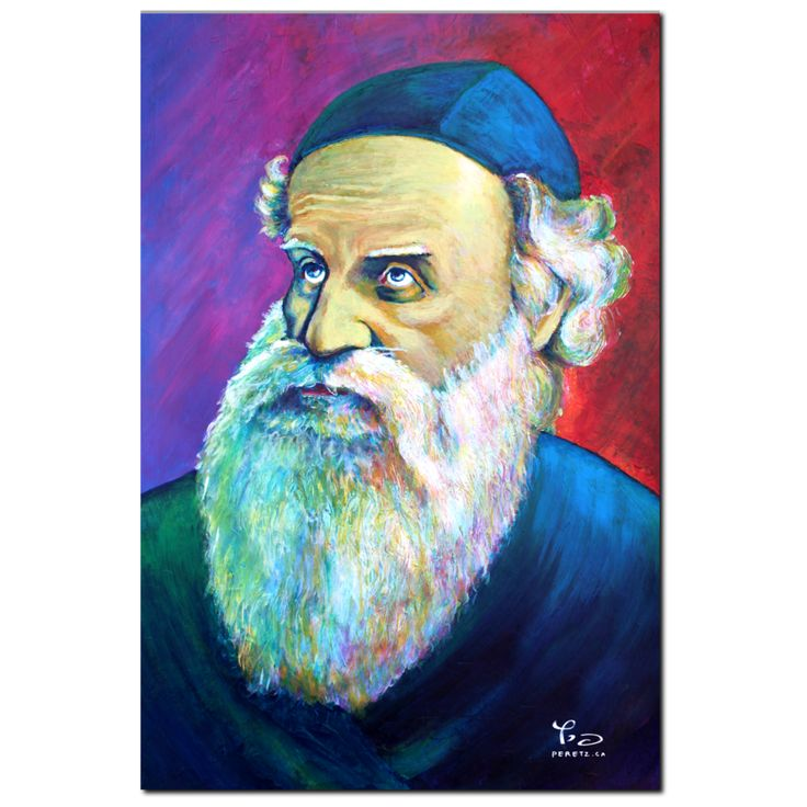 "The Alter Rebbe - Canvas 32"" x 48"""