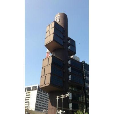 『とても面白いデザインのビル』by 杉並生まれさん - 静岡新聞 静岡放送東京ビルのクチコミ