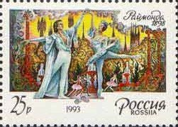 "Sello: Ballet ""Raimunda"", 1898 (Rusia) (Russian ballet) Mi:RU 286"