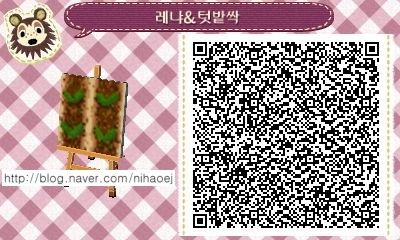 Animal Crossing QR Code blog Garden sprouts Tile#1 of 2