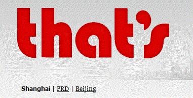 Beijing dating culture
