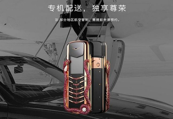 Vertu Signature Cobra Limited Edition Feature Phone Launched at Nearly Rs. 2.3 Crores