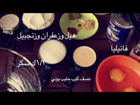 كيكة الكرك من مطبخ ام تالا Youtube Yummy Food Food Yummy
