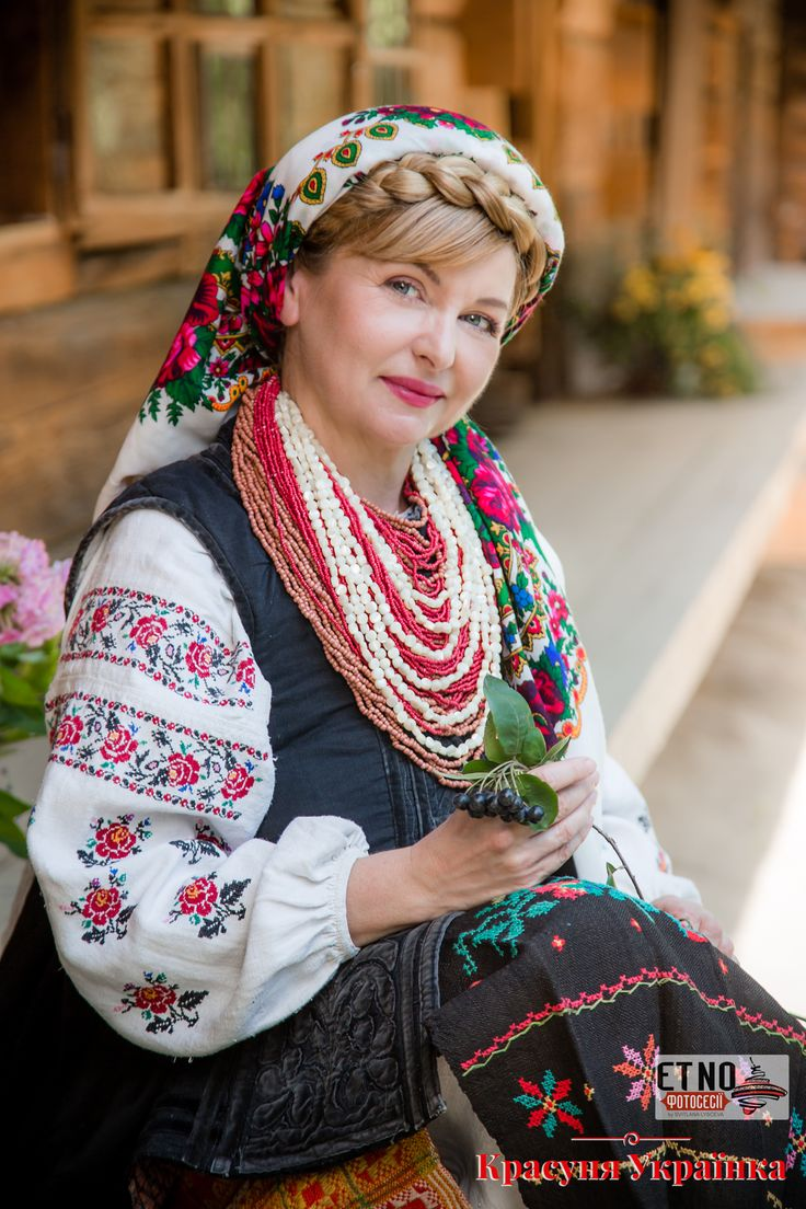 E Women 479 Ukrain