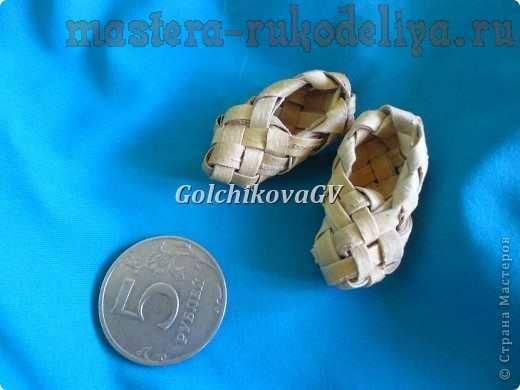 Master-class tecelagem casca de bétula: Sandálias de lembrança