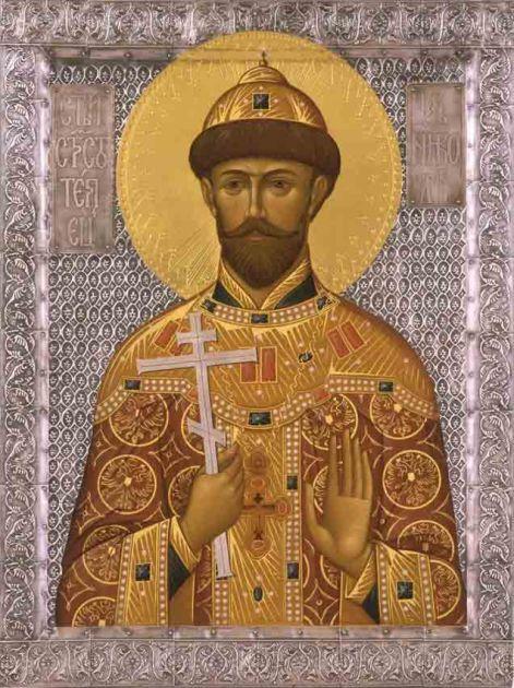 The icon of St.  strst.  Tsar Nicholas II