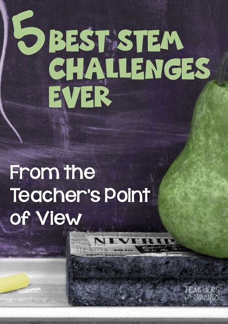 STEM: Which STEM challenges are my favorites- from the teacher's point of view! I like the same ones kids do, but these are my favorites and not the top picks of the kids! Read the post to find out why!