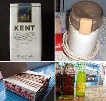 Pachetul de Kent