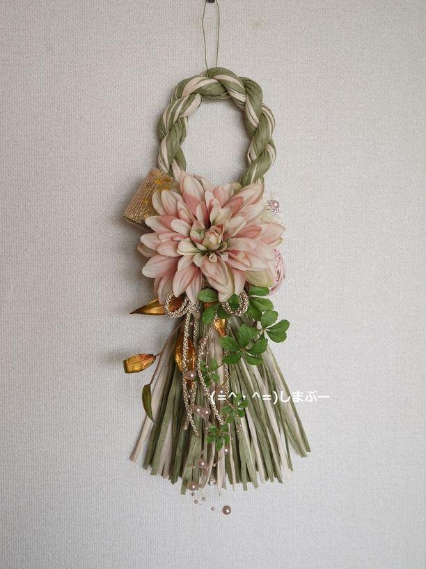タッセルのしめ縄飾り✻風格