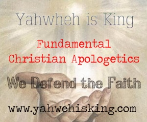 Yahweh is King Banners