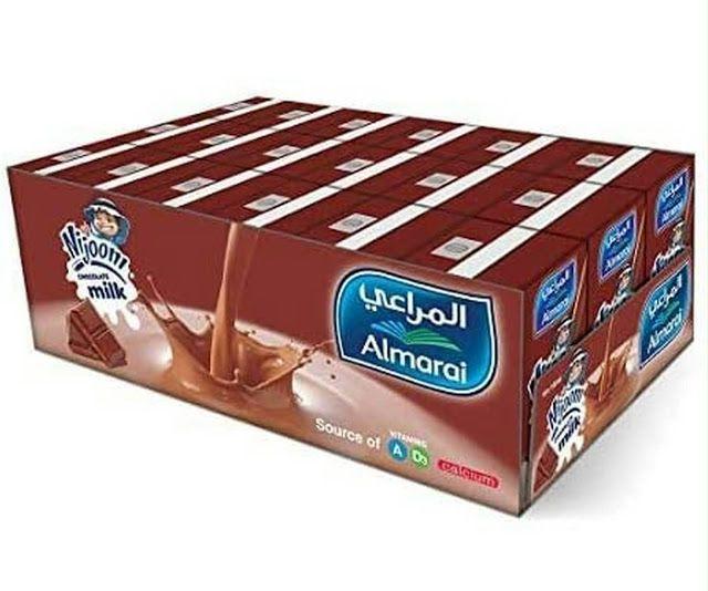 المراعي نجوم حليب بنكهة الشوكولاتة للبيع على الأنترنيت في السعودية بيع على الأنترنيت في الإمارات Sweet Condensed Milk Flavored Milk Uht Milk