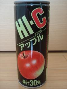 HI-C APPLE
