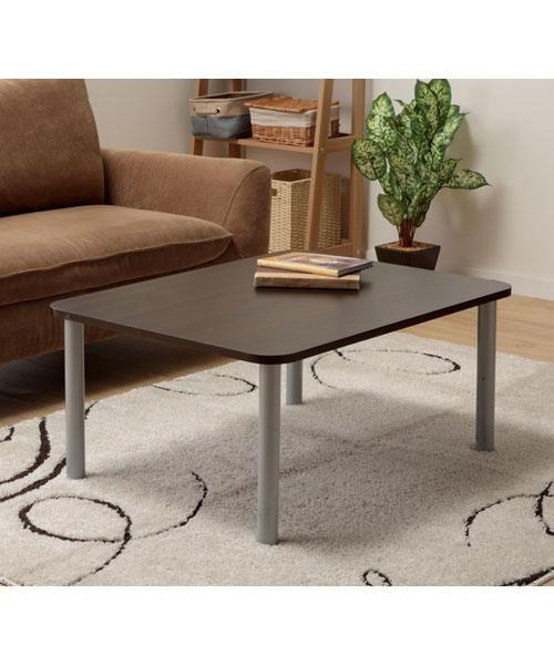 ローテーブル(HNT-0025) | ニトリ公式通販 家具・インテリア・生活雑貨 ...