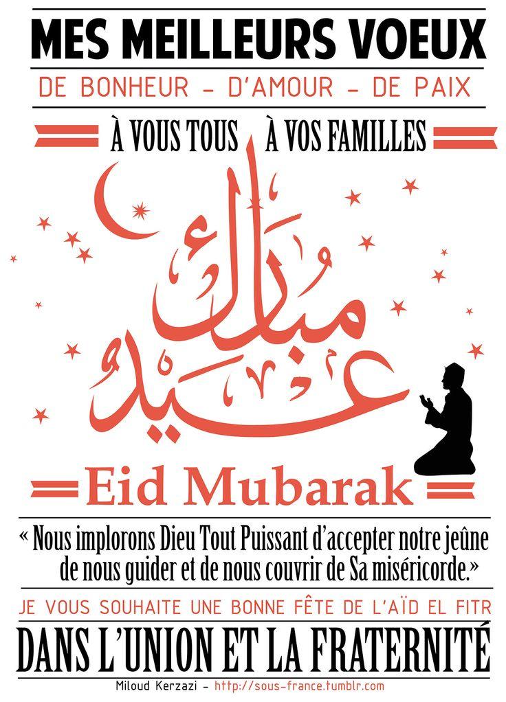 #Aïd el Fitr - Mes Meilleurs Voeux …