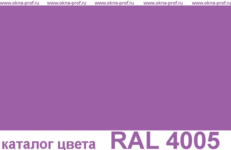ral 4005 - Google Search