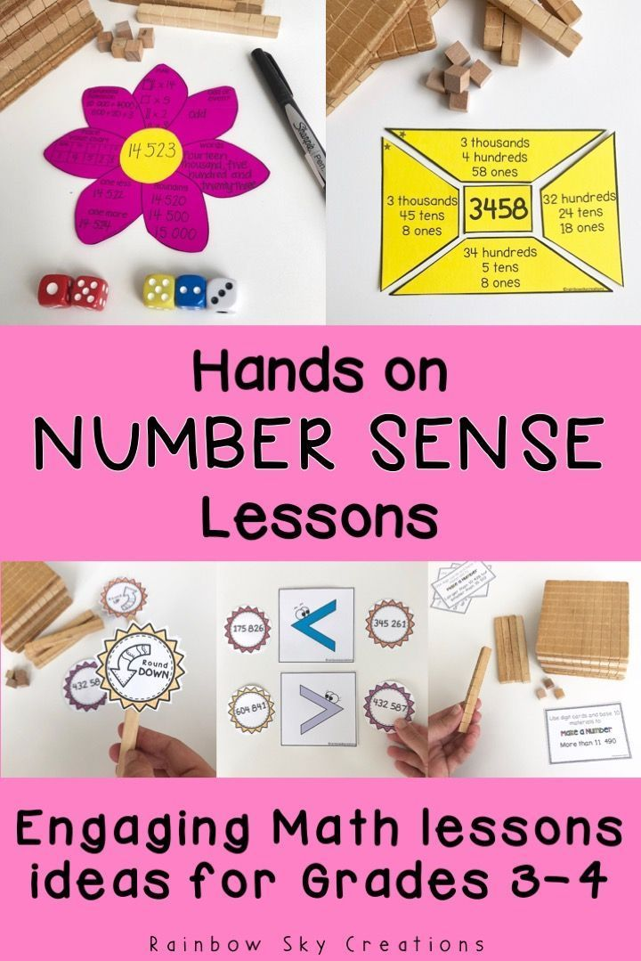 Check out these engaging hands on math center activities for your 3rd & 4th grade students. All tasks are printable & come with recording worksheets for students to show their learning. Hands-on activities are perfect for small group lessons, whole class instruction or math center rotations & include word problems, assessment ideas and assessment recording sheets. This printable resource includes everything you need for building student number sense skills (Year three, Year four, homeschool)