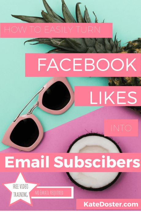 """6 different ways to turn Facebook Likes into Email Subscribers. Make your Facebook Page Worth Something Again. Capture """"likers"""" email addresses so you can stay in touch and actually help them without boosting posts or paying for Facebook Ads"""