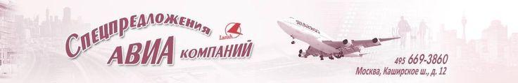 Авиабилеты в Хошимин (Вьетнам) - спецпредложения, акции, распродажи | Дешевые авиабилеты в Хошимин из Москвы (MOW-SGN, MOW-SGN-MOW)