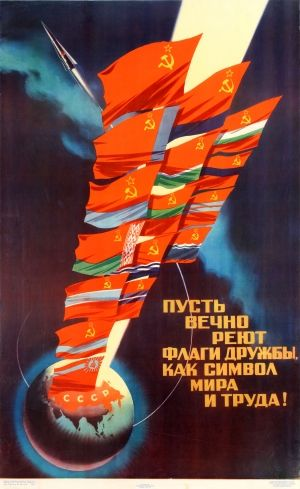 Soviet Union Flags USSR Space Rocket 1972 - original vintage Soviet propaganda poster by V Viktorov listed on AntikBar.co.uk