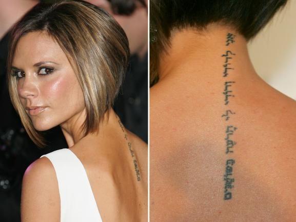 victoria beckham's tattoos - Google Search