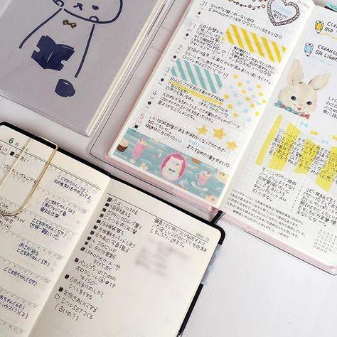 MDノートとほぼ日weeksと能率手帳ゴールド。 ほぼ日weeksは無理やり埋めてる感がある( ˘ω˘ )毎年「来年は要らないかな〜」って言っているような気がするけどやっぱり来年は要らないかな\( ˆoˆ )/ 能率手帳は3色ボールペンしか使わない、ごりごりとTODOを書く為の手帳にしたらこれがなかなか良くて一番使ってます。しょうもないTODOしかなくて恥ずかしい( ˘ω˘ ) #これでも一番マシなページを厳選したんだよ #MDノート #ほぼ日weeks #能率手帳 #手帳