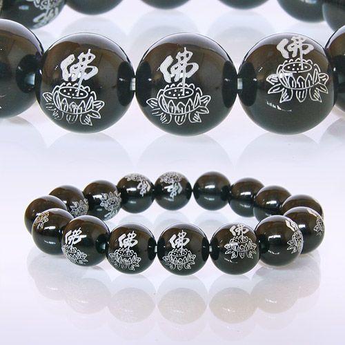 Браслет-чётки 11-3839 Big чёрные Иероглиф агат