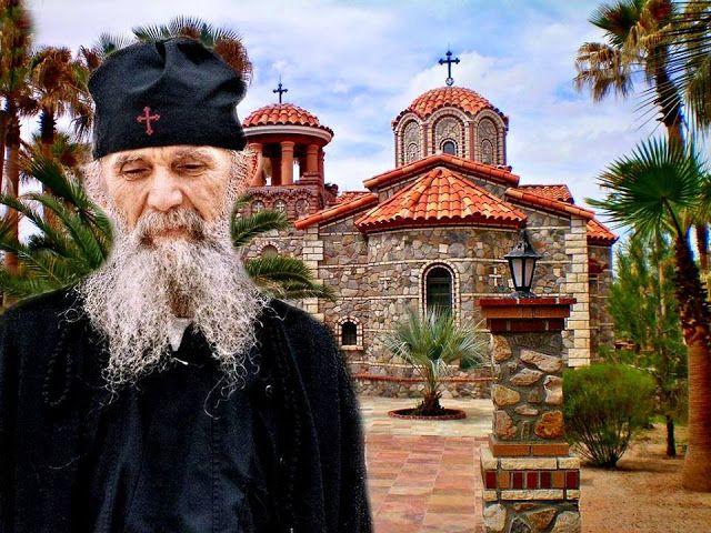 Παναγία Ιεροσολυμίτισσα: Νουθεσίες Γέροντος Ἐφραὶμ Φιλοθεΐτου