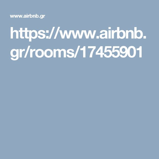 https://www.airbnb.gr/rooms/17455901
