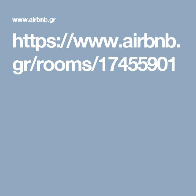 https://www.airbnb.gr/rooms/17455901