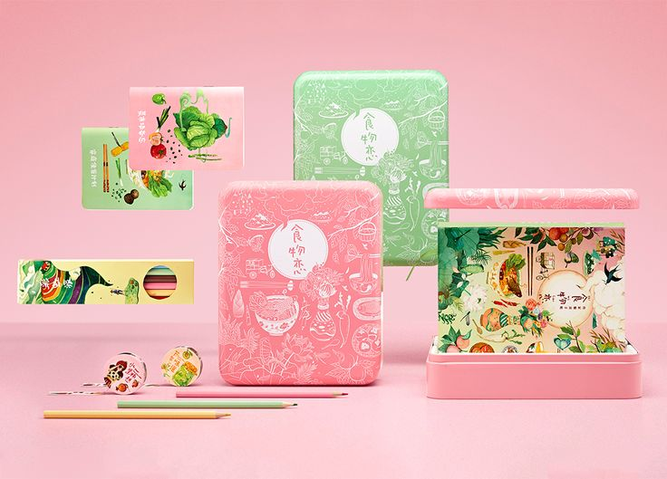 Love for Food Gift Box on Packaging of the World - Creative Package Design Gallery