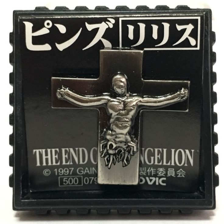 Lilith Pins Neon Genesis Evangelion:The End of Evangelion Movic Anime Japan #Movic