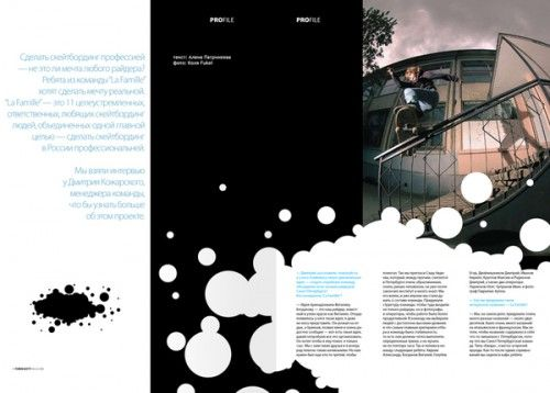 Bubbles of picture | Advertising and Magazine Layout ideas ...