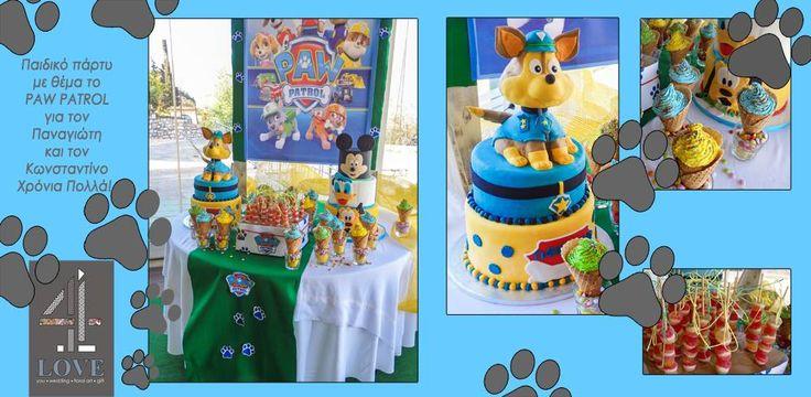 Παιδικό party με θέμα το Paw Patrol και ένα welcome table γεμάτο με γλυκά για τους καλεσμένους