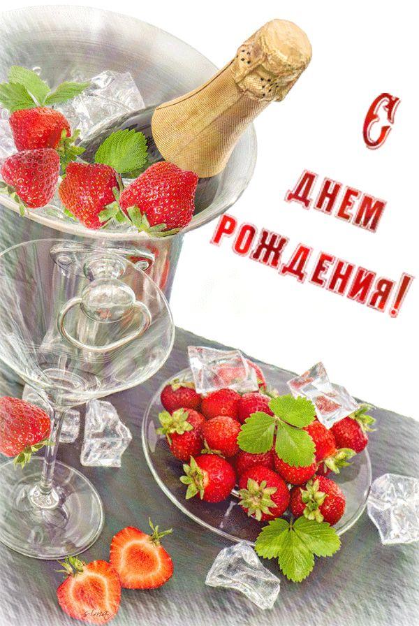 0_140860_7ba3c12d_orig (600×896)