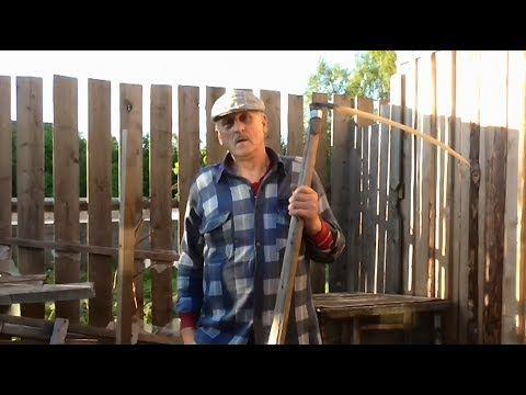 СТАРИННЫЙ ИНСТРУМЕНТ для покоса травы. МАСТЕР - КЛАСС: Как правильно отб...