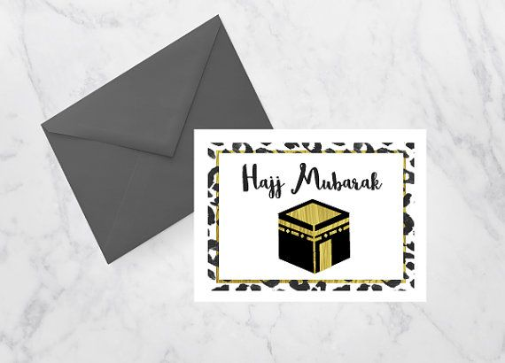 HAJJ MUBARAK!   Beautiful and printable Hajj Mubarak greeting! Print it out as…