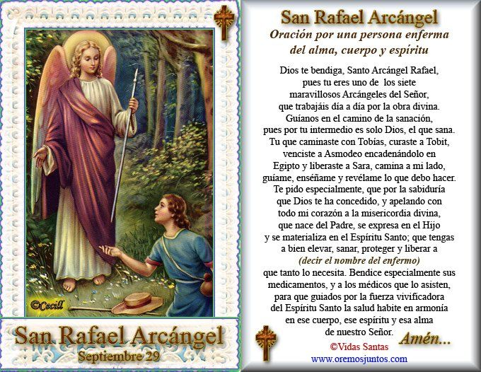 oraciones dinero | Publicado por Rincón Oración en 17:42