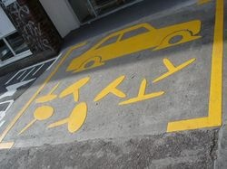 Warning! Cool #streetart - not at all a let-down!