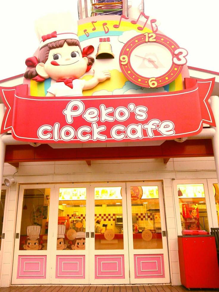 Peko's Cafe at Fuji-Q Highland ~ Thrill Ride Park in Fujiyoshida, Yamanashi, Japan (near the base of Mt. Fuji).