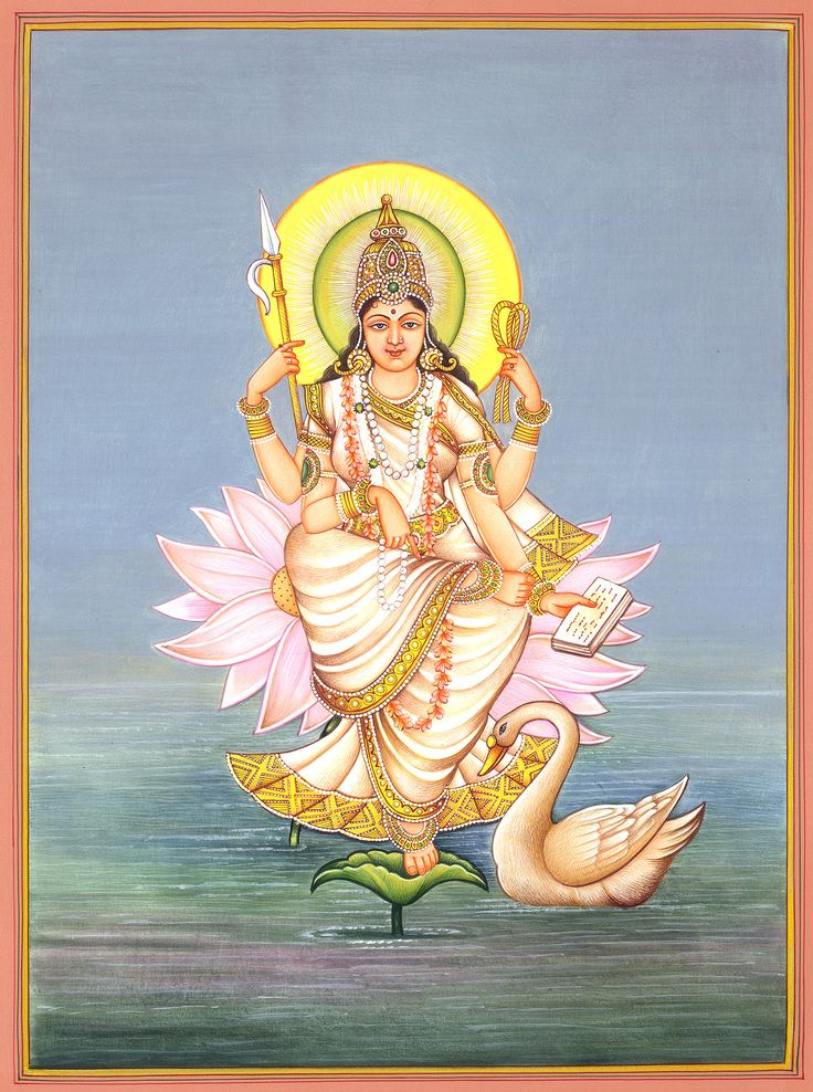 Gayatri Devi, personification of the Gayatri mantra which is chanted three times daily by twice-born brahmanas.