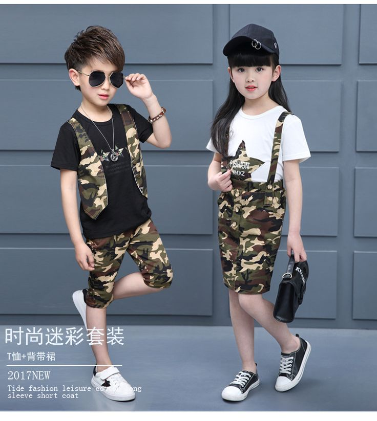 >> Click to Buy << Children's Boys and girls suit 2017 Korean version of the small and medium children camouflage sets of children's suits two #Affiliate