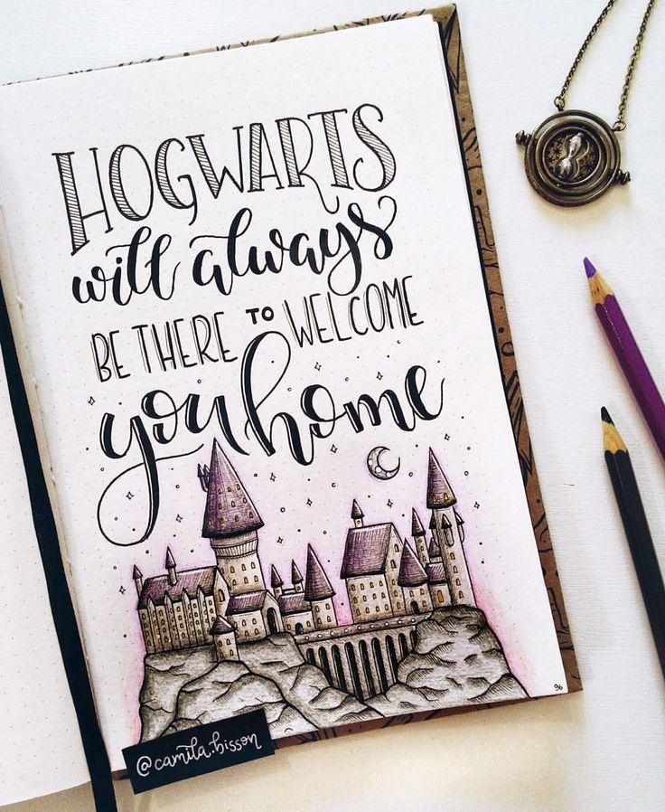 Beautiful Hogwarts illustration - bullet journal inspiration