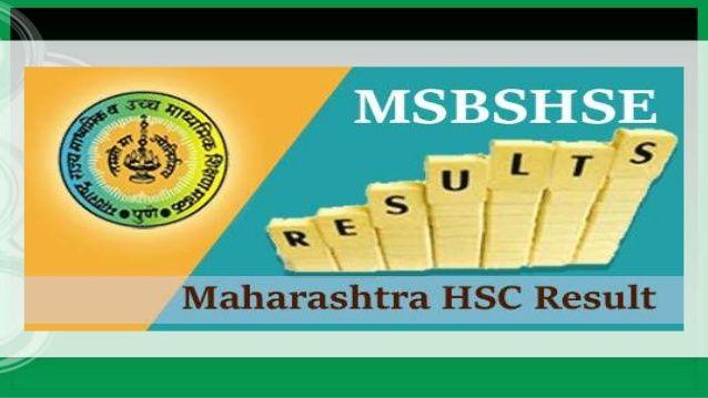 MAH Board 12th Result 2017