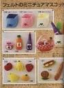 Fieltro japones - comidas - lailahandmade - Picasa Web Albums