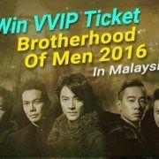 iBET Casino Malaysia Win Brotherhood of Men 2016 http://casino-malaysia.com/casino-promotion/ibet-promotion/ibet-mayday-2016-vvip-ticket