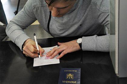 Украинцам отказали в праве выйти из гражданства без разрешения президента       Украинцы не смогут официально выйти из гражданства республики, если не будет соответствующего указа президента. Об этом заявил пресс-секретарь миграционной службы страны Сергей Гунько, комментируя принятые Госдумой поправки, упрощающие процесс получения российского паспорта для украинцев.