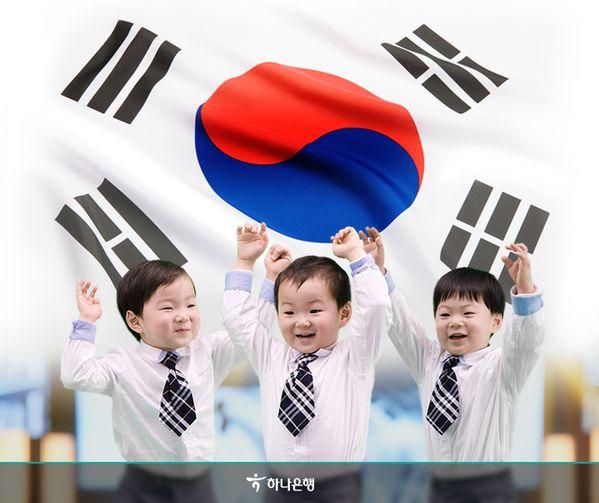 광복 70주년 맞아.....대한 민국 만세!!